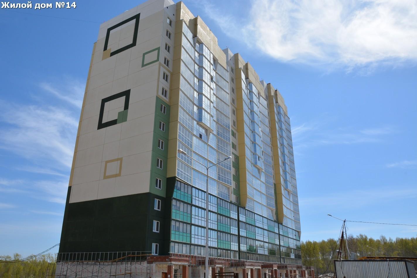 1-комнатная квартира: 46/40/0м2, этаж 17/18 - продам квартир.